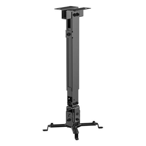 Staffa Supporto Universale Vultech SP-04 Per Proiettore A Soffitto - Altezza Regolabile